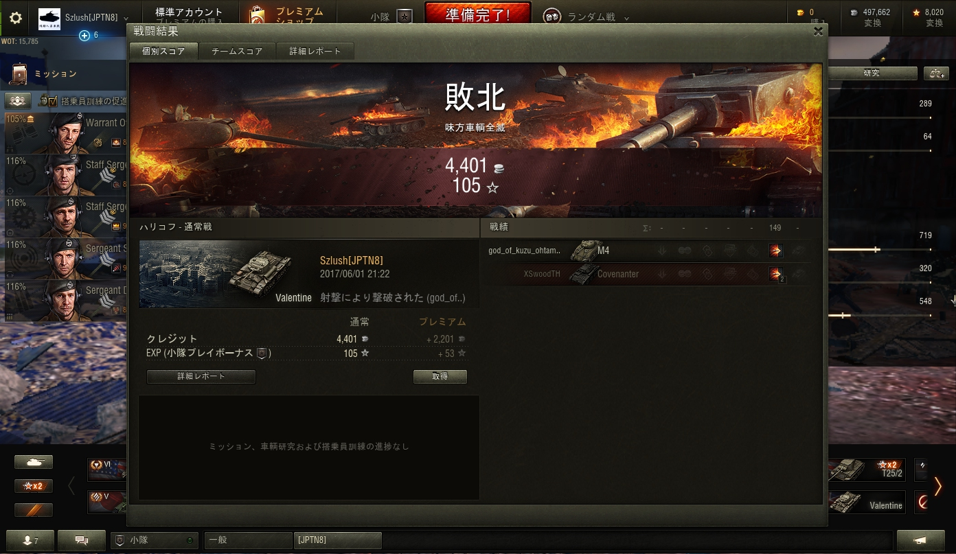 shot_051.jpg