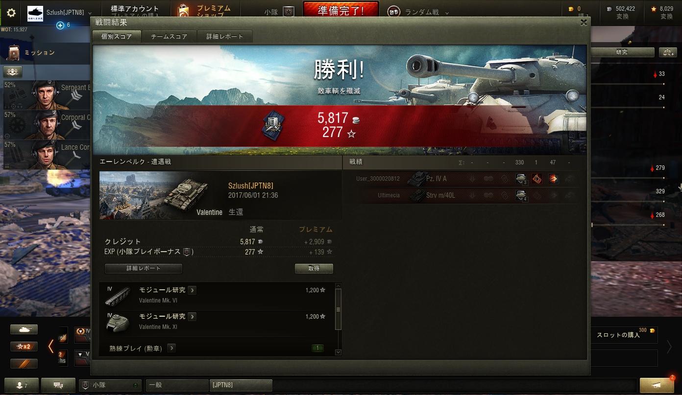shot_052.jpg