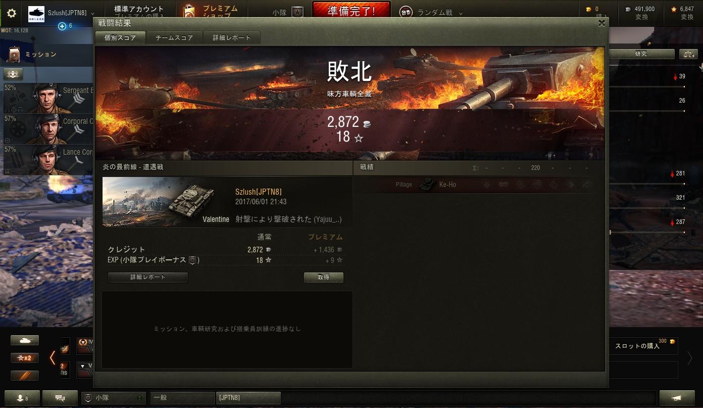 shot_053.jpg