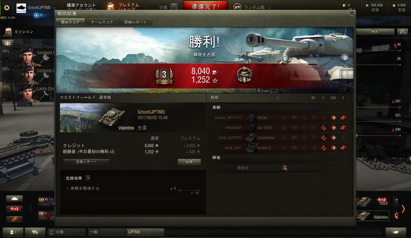 shot_055.jpg