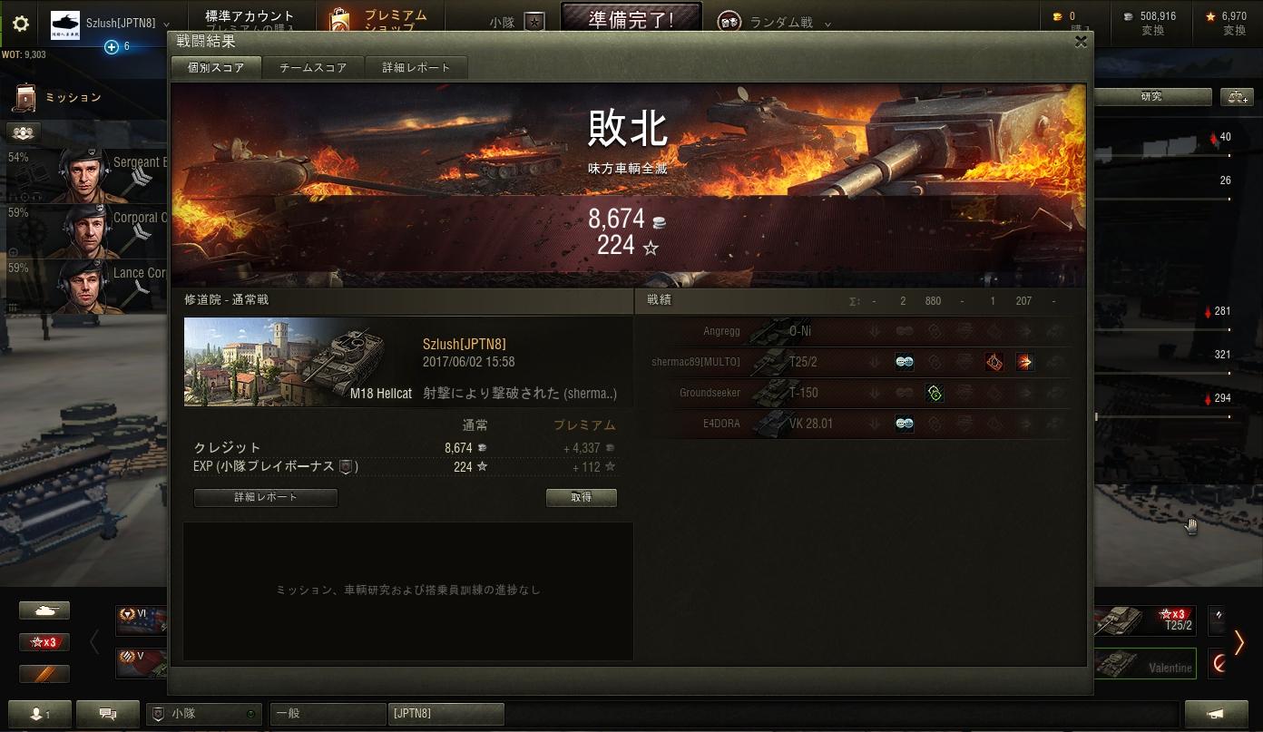 shot_056.jpg