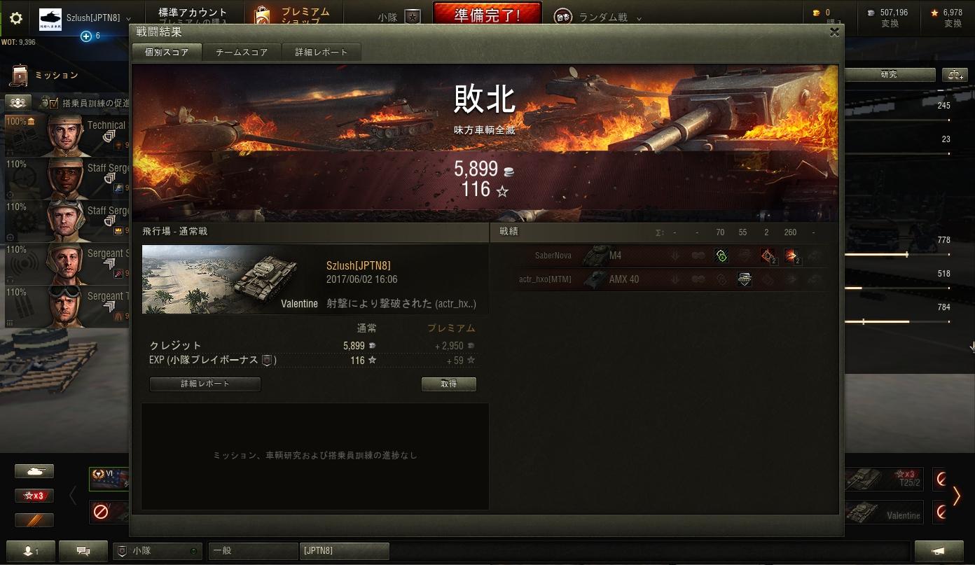 shot_057.jpg