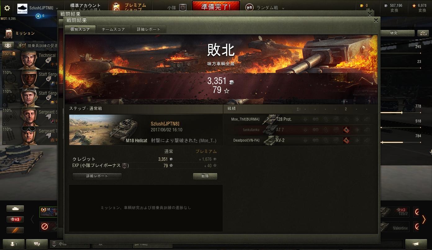 shot_058.jpg