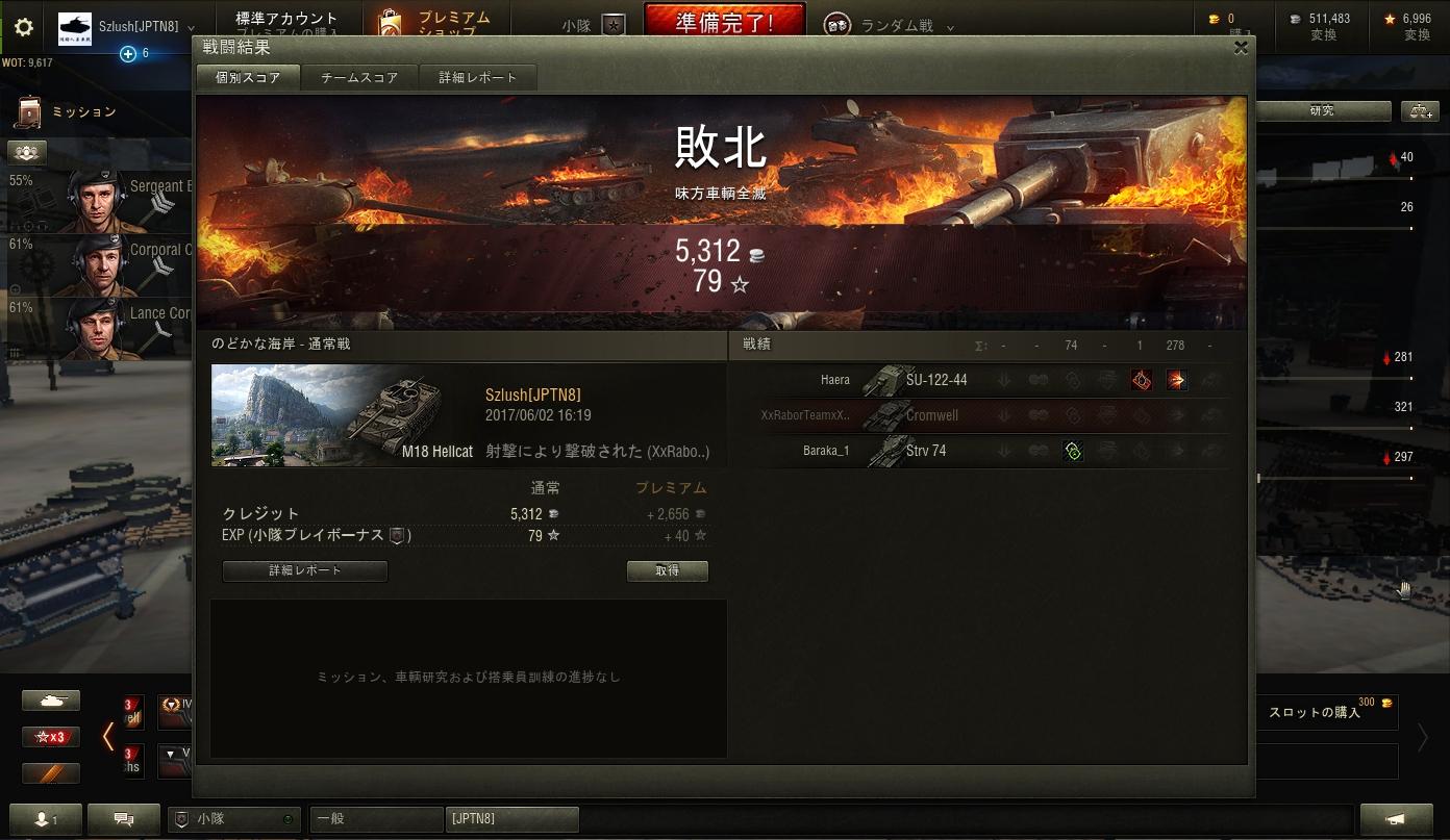 shot_059.jpg