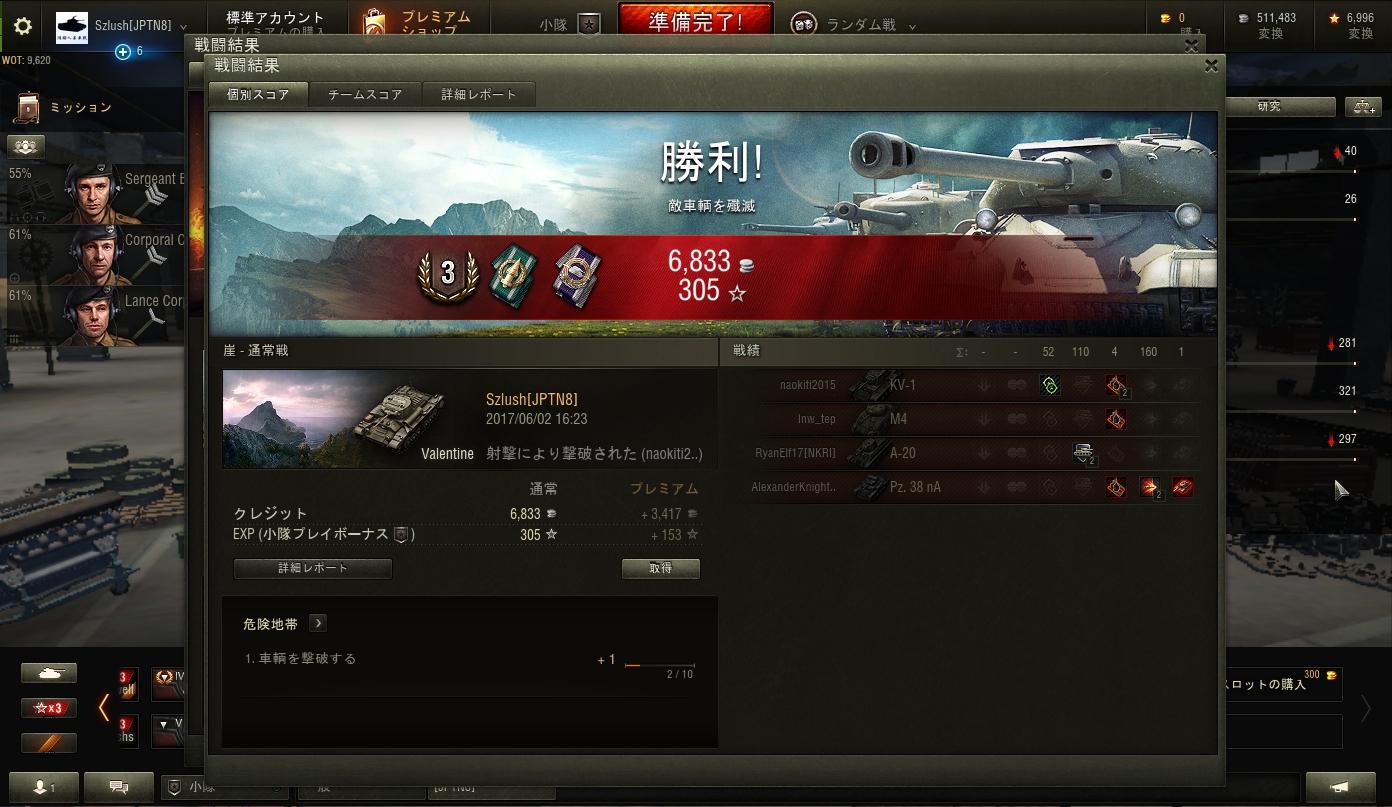 shot_060.jpg