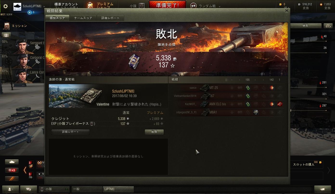 shot_062.jpg