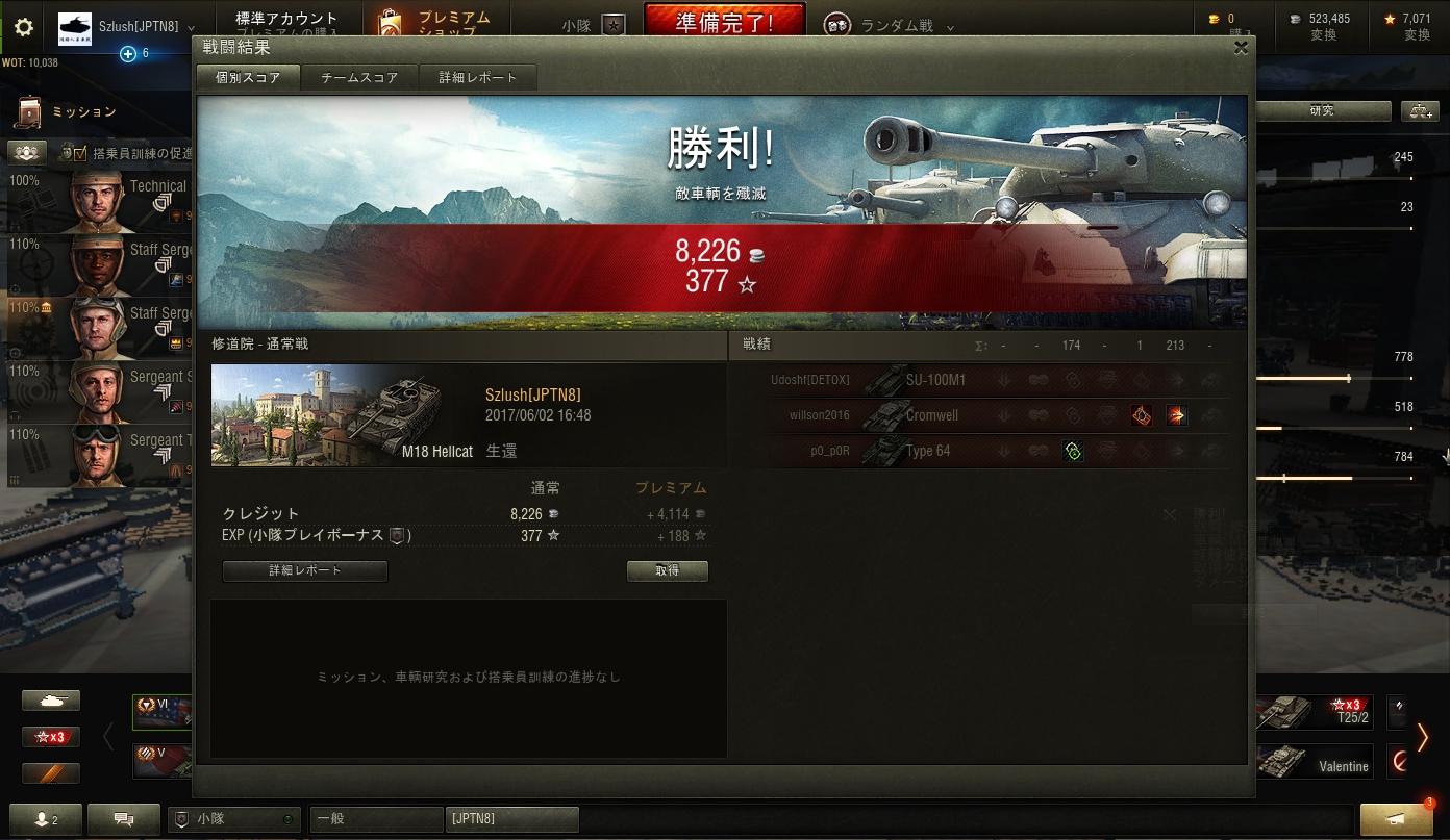 shot_063.jpg