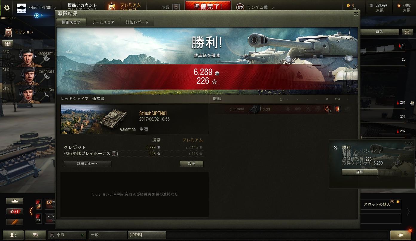 shot_064.jpg