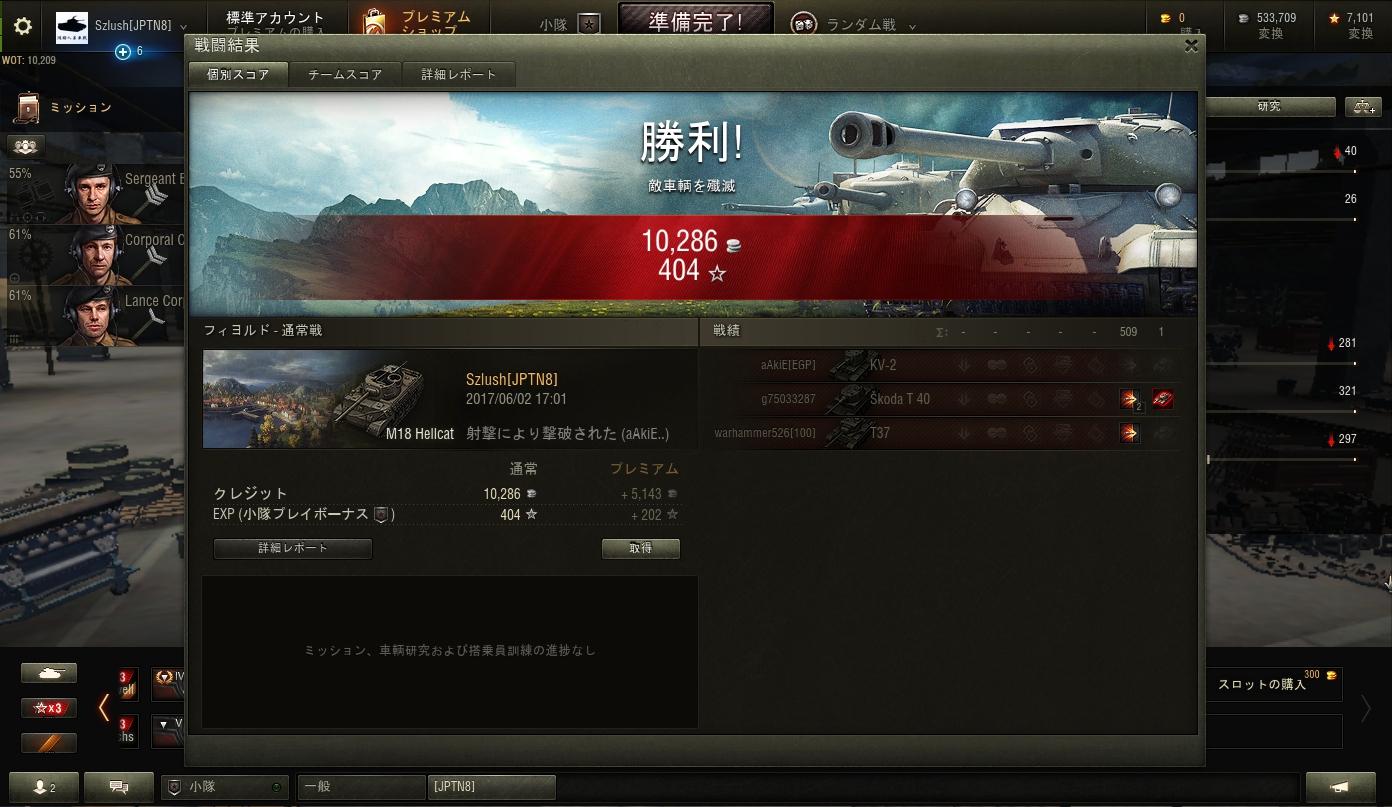 shot_065.jpg