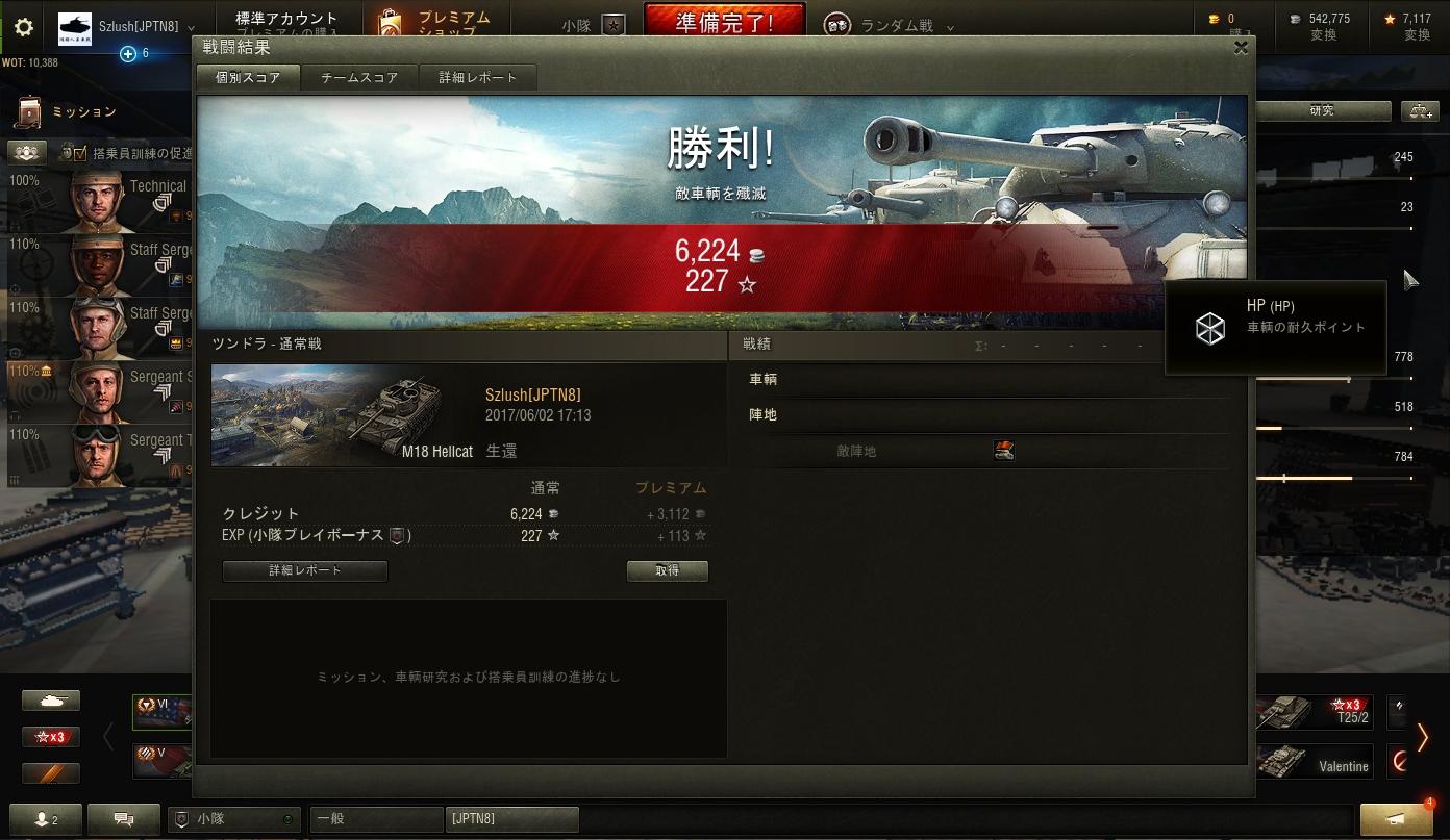 shot_066.jpg