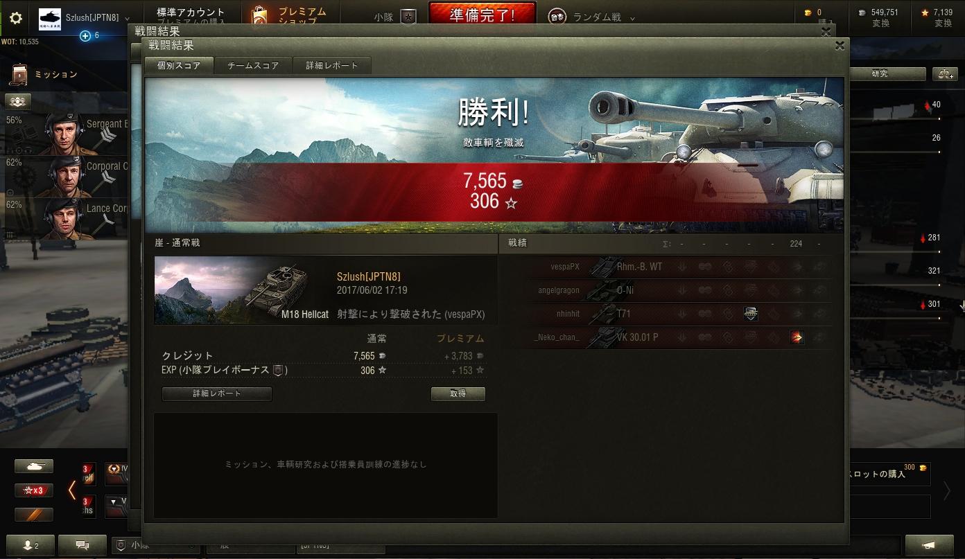 shot_067.jpg