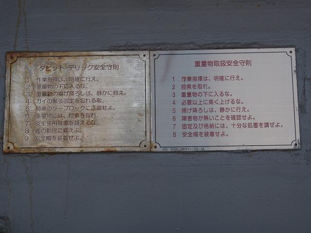 170709-43.jpg