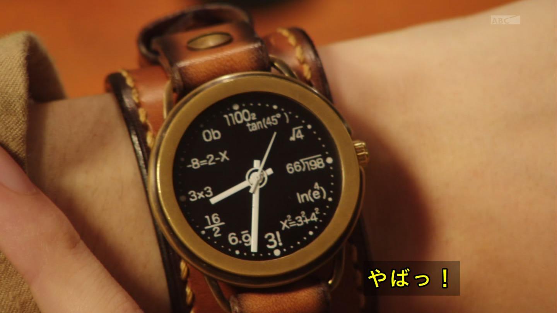 文系が見たら死ぬ腕時計