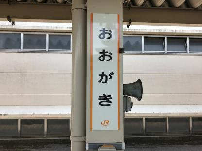 moblog_274017ca.jpg