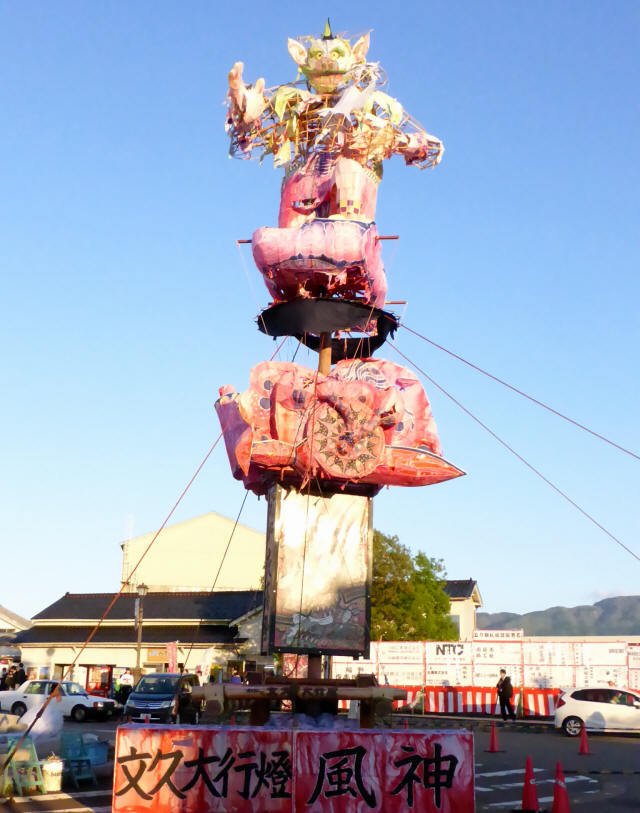 文久大行燈「風神」3