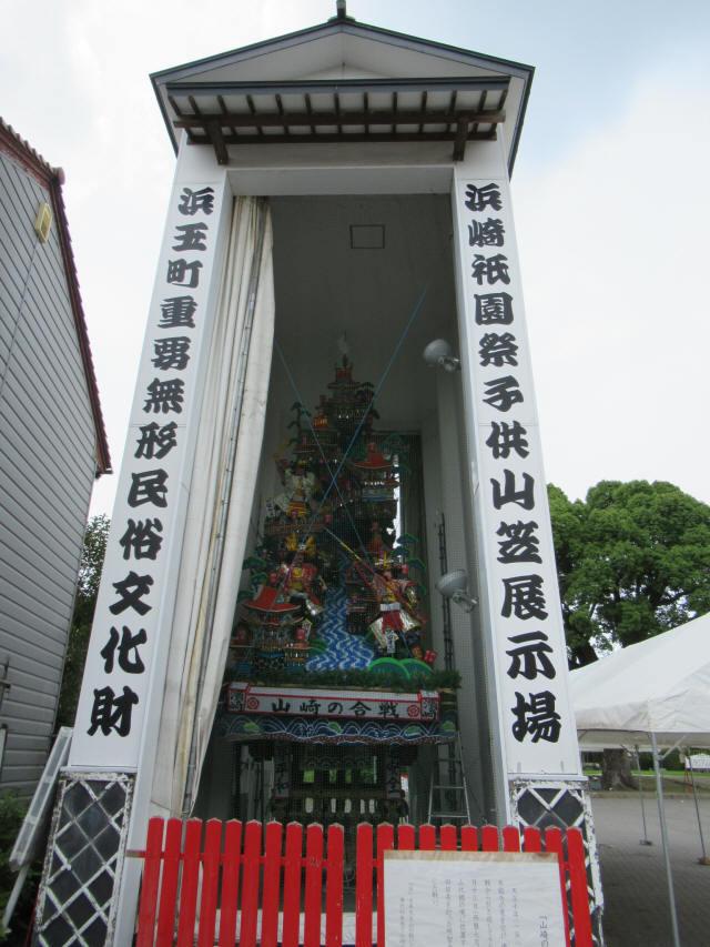 浜崎祇園祭3
