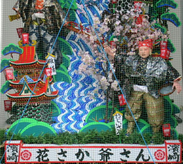 浜崎祇園祭4