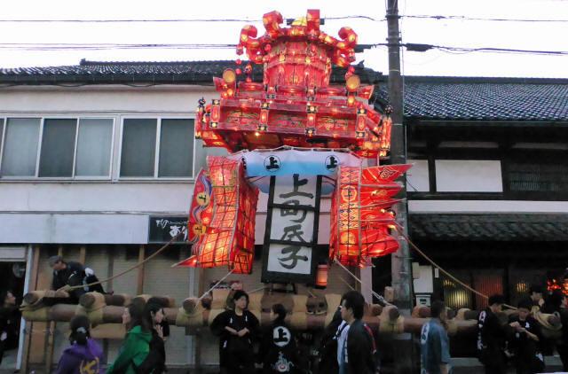 上町「たかみくら」2