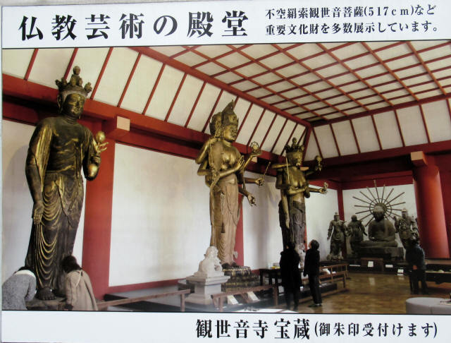 観世音寺の鐘5