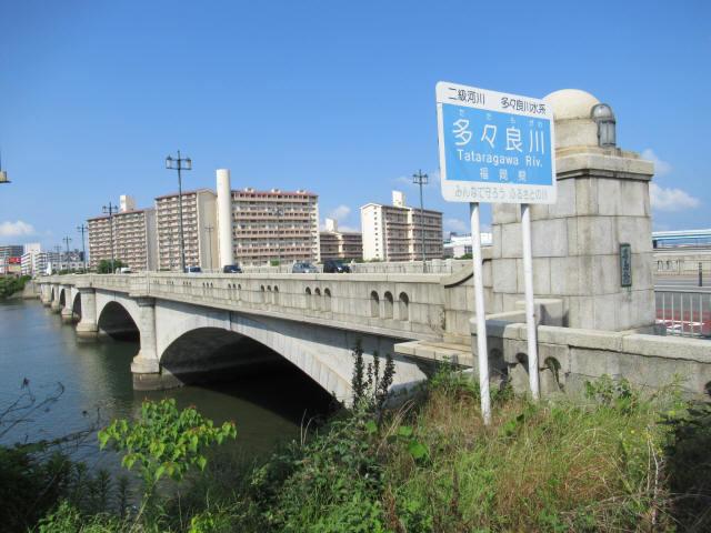 名島橋03