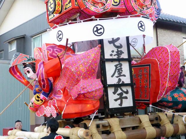 七津屋「屋形船」8