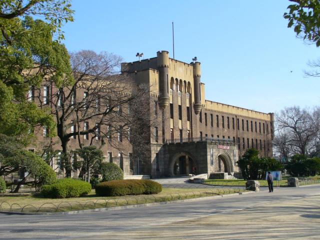 もと大阪市博物館