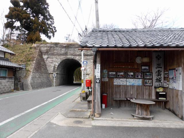 大沙川隧道1