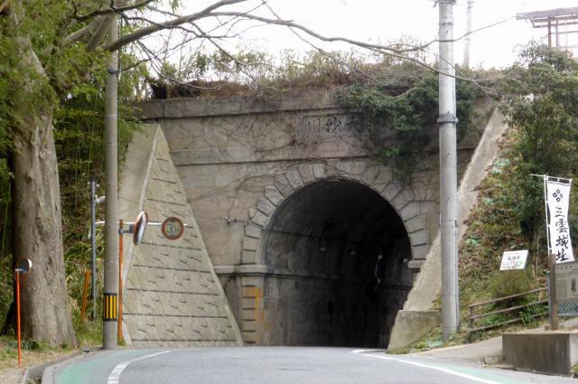 大沙川隧道4