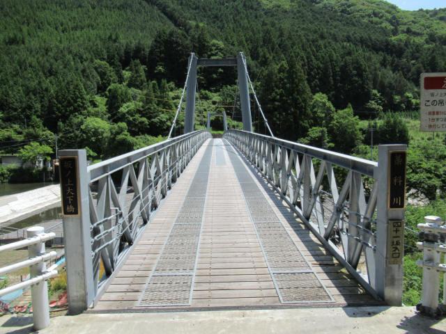 坂ノ上大下橋8