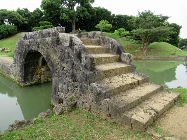識名園大石橋2