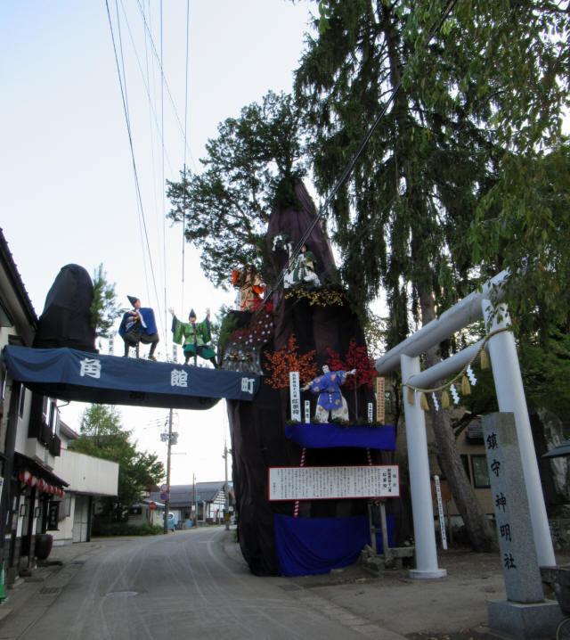 神明社の大置山1