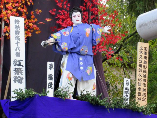 神明社の大置山7