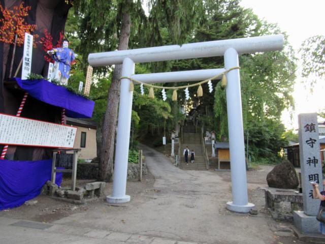神明社の大置山2