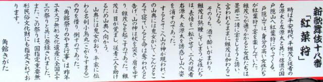 神明社の大置山9