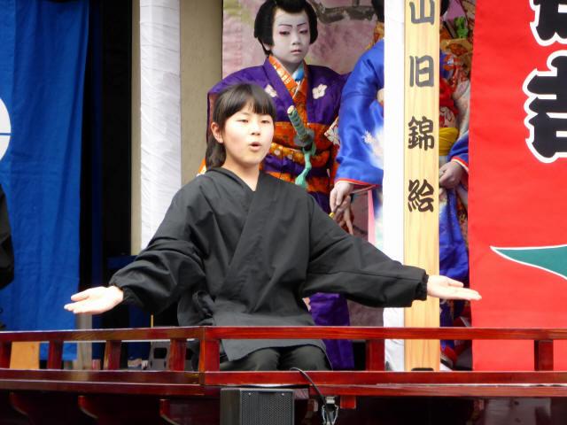 住吉山と子ども歌舞伎a
