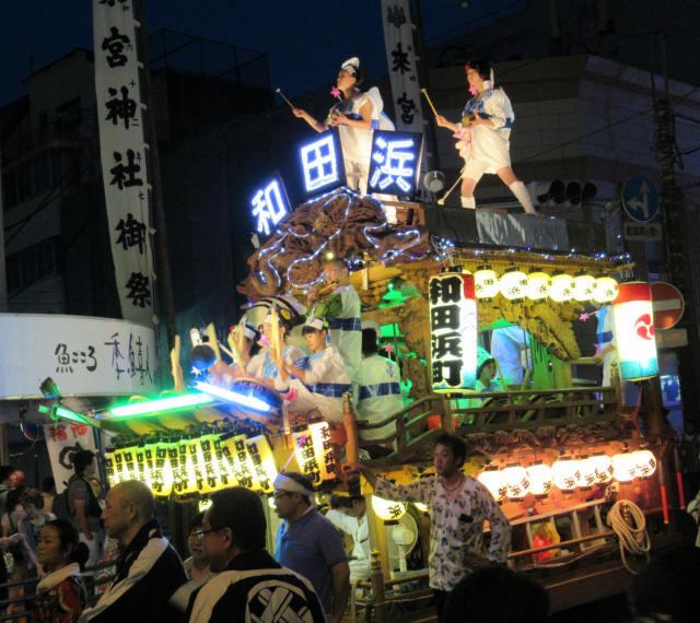 和田浜町4