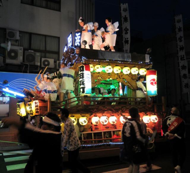 和田浜町7