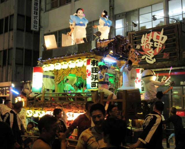 和田浜町6