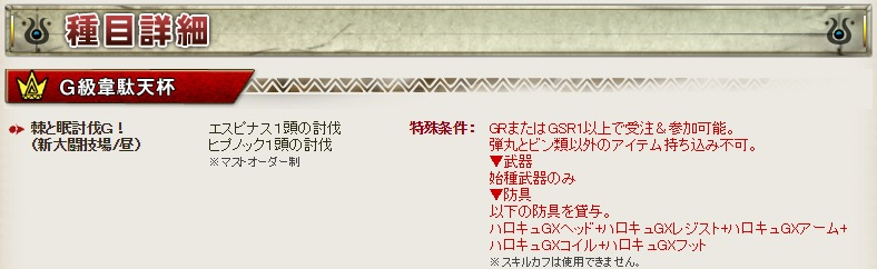 mhf115dtl.jpg