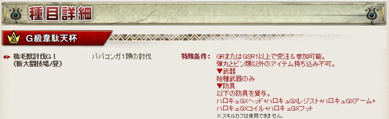 mhf117dtl.jpg