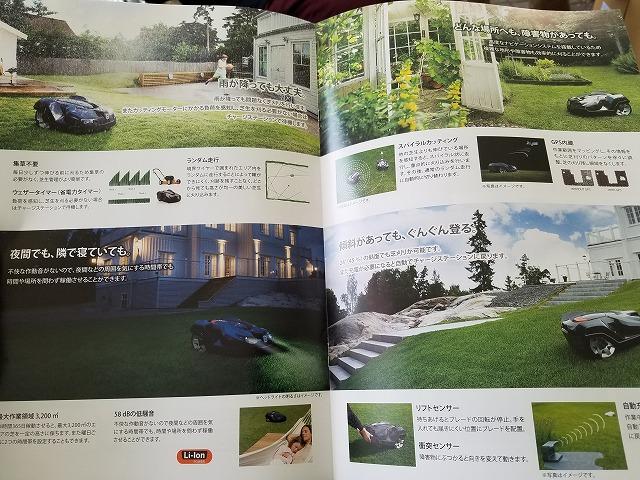 20170513_100937.jpg