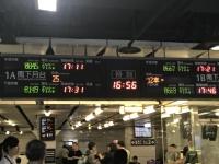 台北駅170518