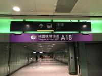 空港MRT専用出口170518