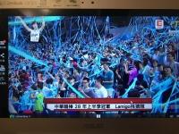 中華職棒28年上半季冠軍Lamigo桃猿隊170625
