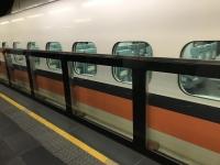新幹線で桃園へ170808