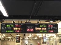 0845次台湾新幹線で桃園へ170815