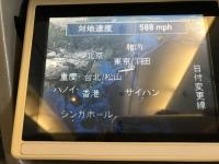 日本語おかしい170822