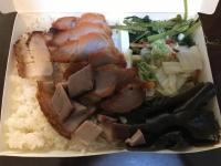 叉燒燒肉飯170912