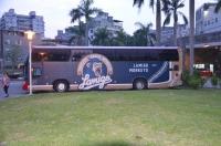 バスでピクニックに来てる人もいた170511