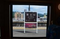 富士山駅170825
